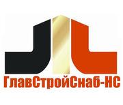 ГлавСтройСнаб-НС строительные оборудование