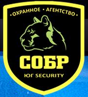 охранно тревожная сигнализация,  охранные услуги СОБР ЮГ SECURITY