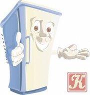Качественный ремонт. холодильников в Шымкенте. Мы ремонтируем холодиль