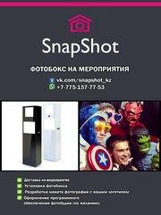 Выездная фотобудка Snapshot