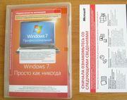 Лицензионная Windows 7 (32 или 64)