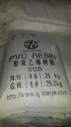 Продам ПВХ PVC SG5