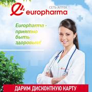 Интернет-аптека Europharma