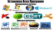 Windows,  восстановление,  установка программ и антивирусов