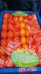 Мандарины Китайские