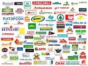 Автоматизация магазинов,  минимаркетов,  супермаркетов