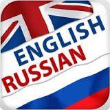 Письменные и синхронные переводы любой сложности англ-рус,  рус-англ
