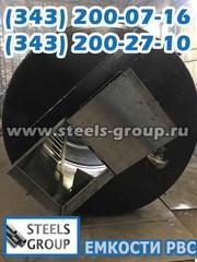 Емкость вертикальная стальная РВС