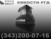 Емкости горизонтальные стальные двустенные РГД