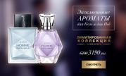 Эксклюзивные ароматы по супер ценам