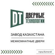 Оптом двери межкомнатные от завода Казахстана по низким цена