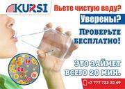 Диагностика водопроводной воды