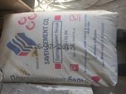 Белый цемент в розницу по низким ценам