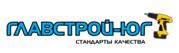"""ТОО """"ГлавСтройЮг"""" является одной из ведущих компаний Казахстана"""
