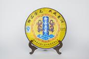 Элитный и коллекционный чай оптом