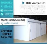 Продам новый пищевой промышленный холодильник