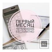 Great Consulting - Бухгалтерские услуги в Шымкенте