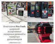 Protools- магазин измерительной техники.