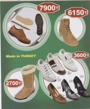 Продаем Турецки обуви HAAN GAR с ценой фабрика. Только оптом